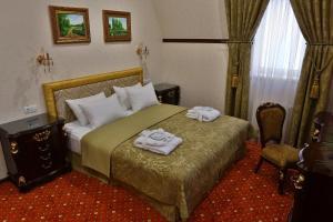 Hotel Ukraine Rivne, Hotel  Rivne - big - 16