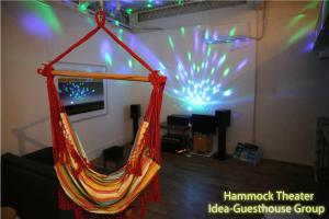 Hammock Theater, Дома для отпуска  Осака - big - 9