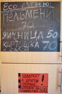 EcoHostel, Ostelli  Lipetsk - big - 25