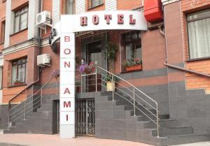 Bon Ami Hotel, Hotel  Kazan' - big - 45