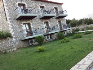 Hotel Pelasgos