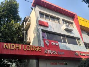 Hotel Nidhi Pune