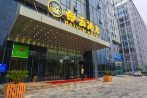 Tianjin Konggang Baiyun Hotel, Hotely  Tianjin - big - 1