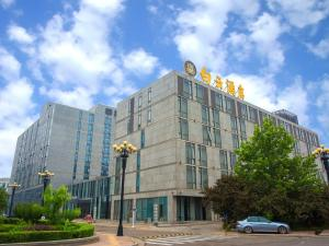 Tianjin Konggang Baiyun Hotel, Hotely  Tianjin - big - 17