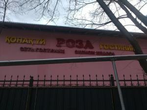 Гостиница Роза, Economy hotels  Pokrovka - big - 1
