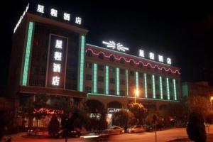 Starway Hotel Kashgar Bus Station