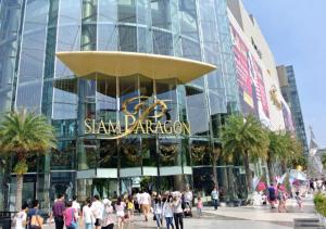 Siam Square House, Pensionen  Bangkok - big - 53