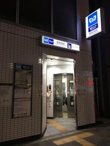 Onehome Inn Apartment Ookubo XM4, Appartamenti  Tokyo - big - 2