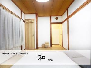 Onehome Inn Apartment Ookubo XM4, Apartmány  Tokio - big - 5