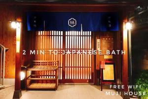 Onehome Inn Apartment Ookubo XM4, Apartmány  Tokio - big - 9