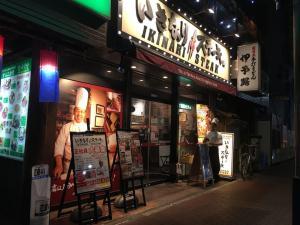 Onehome Inn Apartment Ookubo XM4, Apartmány  Tokio - big - 10