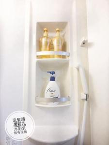 Onehome Inn Apartment Ookubo XM4, Appartamenti  Tokyo - big - 13