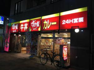 Onehome Inn Apartment Ookubo XM4, Appartamenti  Tokyo - big - 14