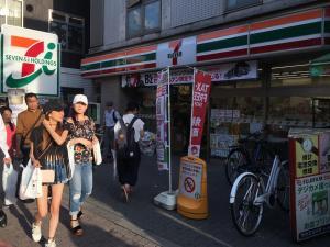 Onehome Inn Apartment Ookubo XM4, Apartmány  Tokio - big - 16