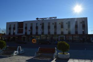 Hotel Shterev Sopot