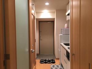 Ikebukuro Sunshine Broad City Inn, Апартаменты  Токио - big - 12