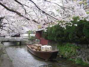 Kamo River sweet house, Appartamenti  Kyoto - big - 11