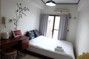 Kamo River sweet house, Appartamenti  Kyoto - big - 6