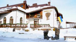 Leibova Gora, Bed and breakfasts  Zhuraky - big - 37