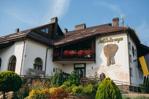 Leibova Gora, Bed and breakfasts  Zhuraky - big - 28
