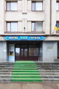 Ukraine Hotel, Hotels  Zaporozhye - big - 36