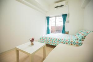 EXE Warm Room, Apartmány  Osaka - big - 4