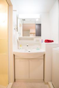 EXE Warm Room, Apartmány  Osaka - big - 21
