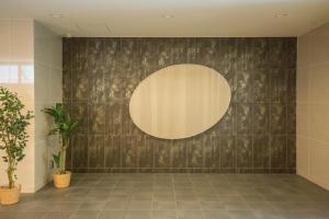 EXE Warm Room, Apartmány  Osaka - big - 10