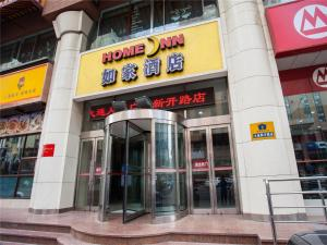 Home Inn Dalian People's Square Xinkai Road