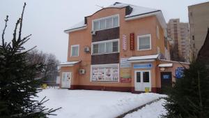 Гостиница Уют, Голицыно