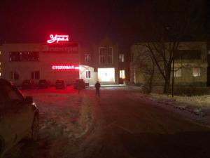 Гостиница Урал, Верхняя Салда