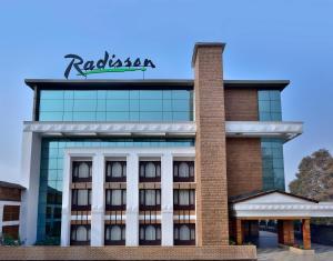 Hotel Grand Mumtaz-Srinagar