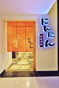 Zen Diamond Suites Hotel, Szállodák  Da Nang - big - 45