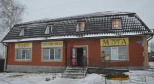 Мотель Марта, Саранск
