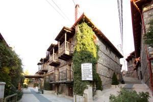 Lithos Hotel & Spa