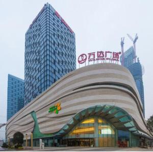 Grace Family, Apartments  Kunming - big - 4