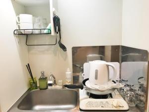Omotenashi Deluxe Room, Appartamenti  Tokyo - big - 12