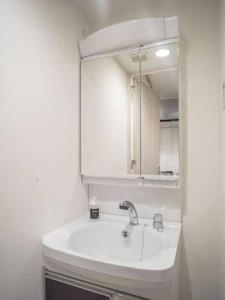 Faminect Apartment in Osaka FN449, Apartmány  Osaka - big - 27