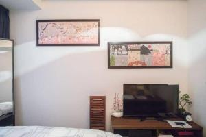 Faminect Apartment in Osaka FN449, Апартаменты  Осака - big - 42