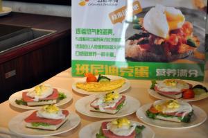 Tianjin Country Garden Phoenix Hotel, Hotel  Tianjin - big - 25