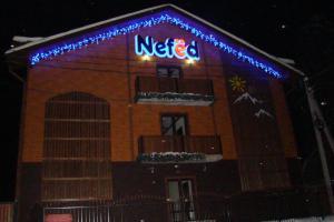 Гостевой дом Nefyod, Архыз