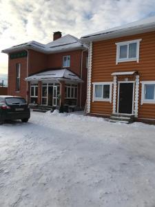 Hostel Eko-dom