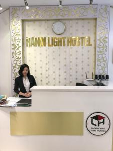 Hanoi Light Hostel, Hostely  Hanoj - big - 77