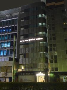 global cabin Tokyo Suidobashi, Kapsulové hotely  Tokio - big - 33
