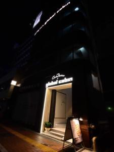 global cabin Tokyo Suidobashi, Kapsulové hotely  Tokio - big - 32