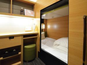 global cabin Tokyo Suidobashi, Kapsulové hotely  Tokio - big - 28