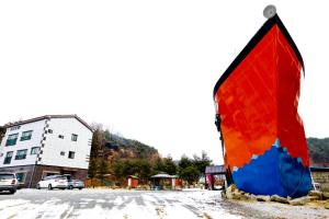 Pirate Ship Pension, Penziony  Andong - big - 22