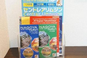 Nagoya sakae high home 909, Apartments  Nagoya - big - 20