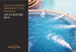 Kensington Hotel Pyeongchang, Hotels  Pyeongchang  - big - 13