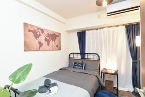 Stylish room in downtown, Apartmanok  Tokió - big - 1